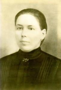 Mary Ellen's paternal grandmother, Zophia Kurta